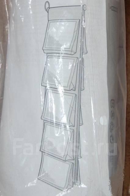 настенный органайзер икея для хранения вещей игрушек Ikea икея