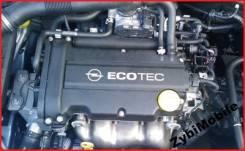 Двигатель. Opel Astra Двигатель Z14XEP. Под заказ