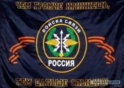 Радиотелеграфист. Федеральная служба Войск Национальной Гвардии Российской Федерации . Улица Магнитогорская 5