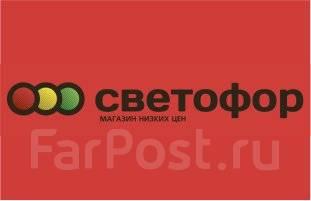 Сниму помещение-Светофор (федеральная сеть магазинов низких цен)