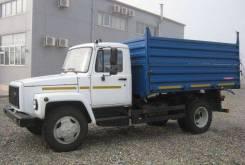 ГАЗ 3309. Новый Газ 3309 самосвал сельхозник 2017 года сборки, 2 300 куб. см., 4 500 кг. Под заказ