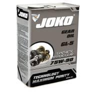 Продам Трансмиссионное масло JOKO. Вязкость 75W-90, синтетическое