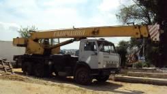 Галичанин КС-4572А. Продается автокран Галичанин КС 4577А, 16 000кг., 10,00м.