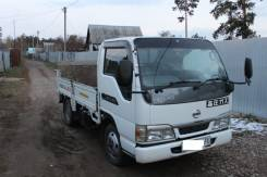 Nissan Atlas. Продам Грузовик , 3 100 куб. см., 2 200 кг.