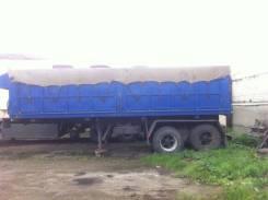 Камаз А-349. Полуприцеп , 18 000 кг.