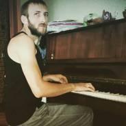 Учитель музыки. Среднее образование, опыт работы 9 лет