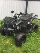 Irbis ATV110U. исправен, есть птс, с пробегом