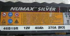 Numax. 44 А.ч., производство Корея