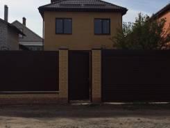 Новый дом на восточном. Улица Шмидта 103, р-н вжм, площадь дома 120,0кв.м., площадь участка 300кв.м., централизованный водопровод, электричество 2...
