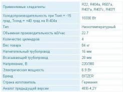 Компрессор Bitzer 4EES-4Y