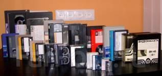 Оцифровка видеокассет: VHS, VHS-С, SVHS, DVHS, HI8, digital8, miniDV