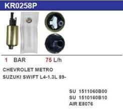 Бензонасос эл. SUZUKI SWIFT II L4-1.3L 1989 - 2001, KR