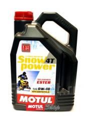 Motul. Вязкость 0W-40, синтетическое