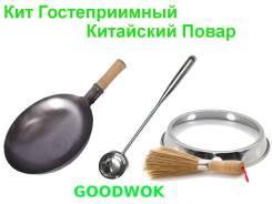 Вок-сковороды.
