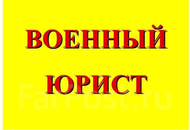 Работа комсомольск на амуре объявления бесплатные миасс ру доска объявлений онлайн