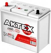 Aktex. 50 А.ч., правое крепление, производство Россия