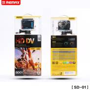 Remax SD01. 10 - 14.9 Мп, с объективом
