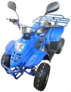 Motax ATV A-07. исправен, есть птс, без пробега