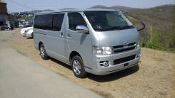 Панель салона. Toyota Super Toyota Hiace, KDH200, KDH201, KDH205V, KDH206K, TRH200V Двигатели: 1KDFTV, 1TRFE, 2KDFTV