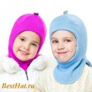 Шапки-шлемы. Рост: 86-98 см