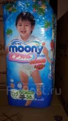 Moony. 12-17 кг 38 шт