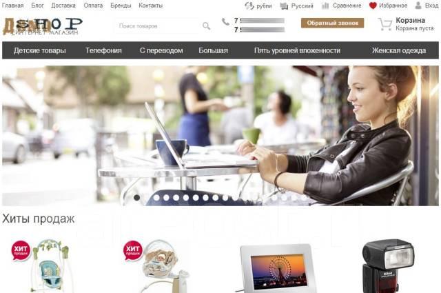 Реклама сайта в интернете Комсомольск создание сайта Центральная улица (хутор Ильичевка)