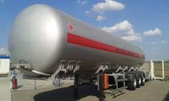 Dogumak. Полуприцеп газовоз dogumak 55 m3 в наличии, 40 000 кг.