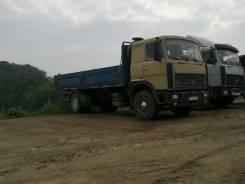 МАЗ 53366. , 12 000 куб. см., 10 000 кг.