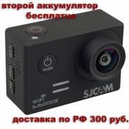 SJCAM SJ5000x Elite. с объективом