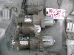 Стартер. Nissan Presage, U30, NU30 Nissan Bassara, JU30, JNU30 Nissan R'nessa, PNN30 Двигатель KA24DE