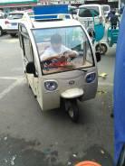 Электро - скутер, 2016. птс, без пробега. Под заказ