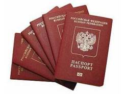Загранпаспорт для ВАС. Замена Паспорта РФ. Недорого! 500 р.