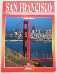 Продам книгу о г. Сан Франциско