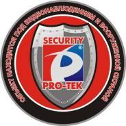 Услуги физической охраны