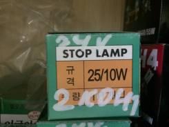 Лампа. Daewoo BS106