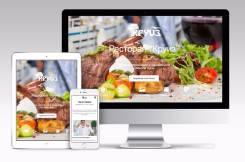 Сайт для начинающего бизнеса для экономии бюджета