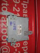 Блок управления парктрониками Toyota LAND Cruiser 1VDFTV 86792-60120