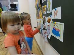 Подготовка к школе на Тунгусской, центр развития СтадиУм