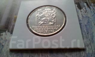 Серебро! Социалистическая Чехословакия. Юбилейные 25 крон 1970 г.
