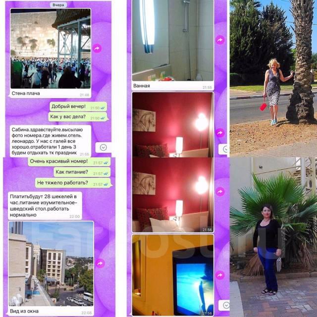 Работа в Израиле (Отели, Заводы, Рестораны, Автосервисы, Строительство)