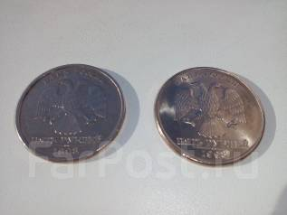 5 рублей 1998 года. СПМД. Штемпельный блеск