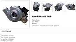 Турбина. Nissan Silvia Nissan Gazelle Nissan Silvia / Gazelle Двигатель SR20DET