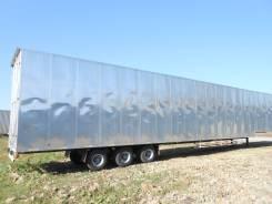Cimc. Продается полуприцеп CIMC TNT 150 кубов, 45 940 кг.