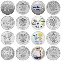 Полный Набор 11 монет Сочи 2014 в альбоме