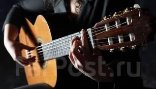 Обучение игре на гитаре. Уроки гитары. Дистанционно и очно.