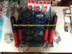 Подвеска. Mitsubishi Pajero, V26W, V24V, V25W, V24W, V23W, V24WG, V21W, V26WG, V26C, V25C, V24C, V23C