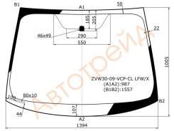Стекло лобовое в клей без полосы TOYOTA PRIUS 5D HBK 09- ZVW30-09-VCP-CL LFW/X