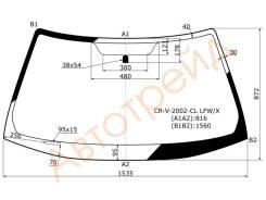 Стекло лобовое в клей без полосы HONDA CR-V 01-06 XYG CR-V-2002-CL LFW/X