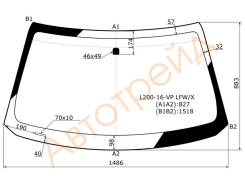 L200-16-VP LFW/X XYG Стекло лобовое в клей MITSUBISHI TRITON/L200 16-