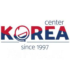 Работа за рубежом корея